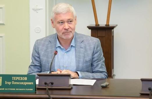 Харківським губернатором може стати людина Авакова-Кернеса