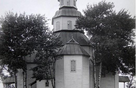 Як з'явилася на Харківщині фортеця Ізюмської оборонної смуги Лиман