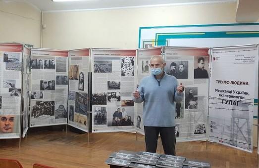 Українці, які перемогли ГУЛАГ: відкрилася виставка у Харкові