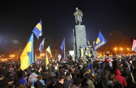 Річницю початку Революції Гідності у Харкові відзначатимуть онлайн