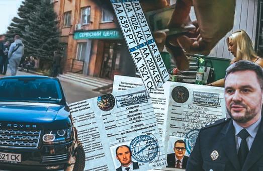 Підроблені довідки, автономери та заниження вартості: заступник керівника слідчого управління Харківщини «кришує» корупцію у «сервісних центрах МВС»?