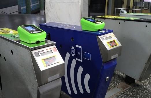 У Харкові побільшало станцій метро, де можна не використовувати E-ticket