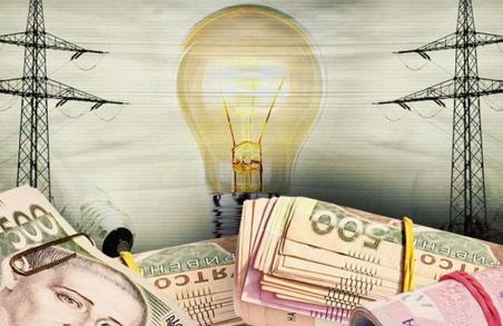 В Україні зростуть тарифи на електроенергію для населення