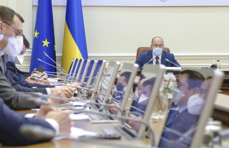 Кабінет Міністрів України схвалив остаточний варіант проекту Державного Бюджету на наступний рік