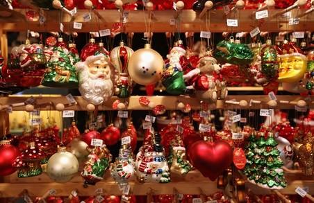 Новому року – бути: одне сміливе місто на Харківщині вирішило проводити новорічні ярмарки