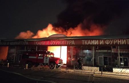 В Харкові сталася чергова масштабна пожежа на ринку «Барабашово»: не виключають підпал (ФОТО)
