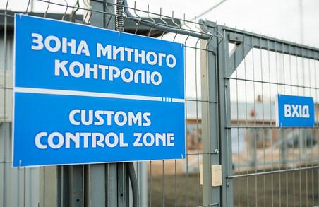 На Харківщині викрили кілька схем ввезення «євроблях» за підробленими документами