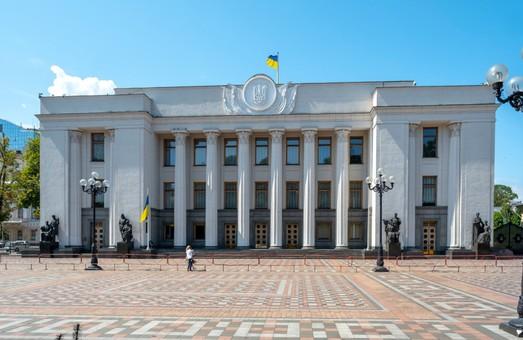 По 350 – кожному: у скільки українцям обійдеться утримання одного нардепа (ДОКУМЕНТ)