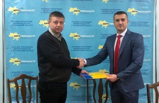 На Харківщині Держгеокадастр продовжує активну передачу сільгоспземель територіальним громадам в рамках реформи децентралізації