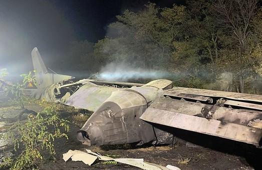 Катастрофа Ан-26: командир військової частини заарештований