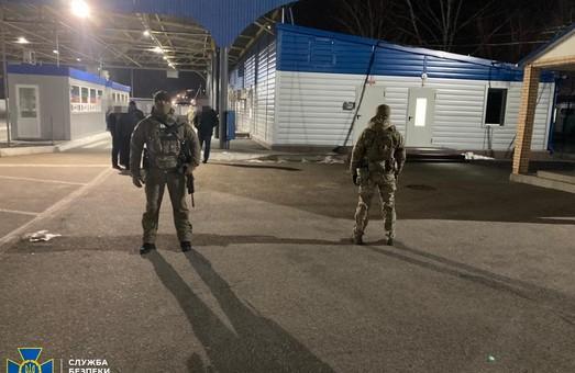 Служба безпеки запевняє: вона протидіє та нейтралізує загрози нацбезпеці на кордонах України