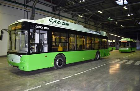 До Харкова із Луцька відправили іще чотири нових тролейбуси «Богдан» Т701.17