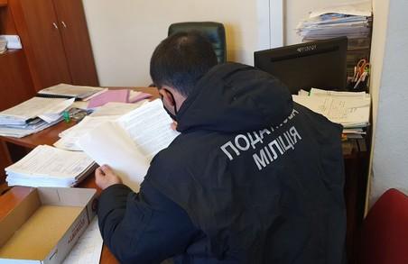 Підприємцю повідомлено про підозру: вкрав два мільйони на спортмайданчиках у Харкові (ФОТО)