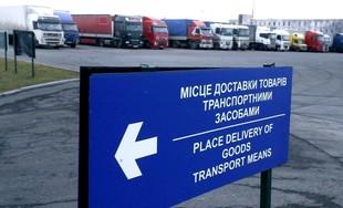 Слобожанська митниця повідомила про закриття двох пунктів перетину кордону в Харківській області