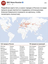 Російська служба ВВС назвала Сімферополь і Севастополь російськими містами