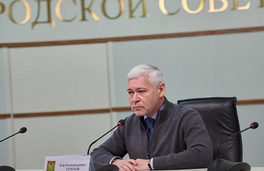 Наразі Верховна Рада не може призначити дострокові вибори мера Харкова
