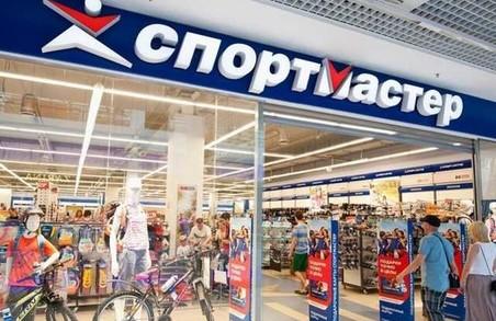 Попри санкції проти власника мережі «Спортмастер», ці магазини в Україні працюють