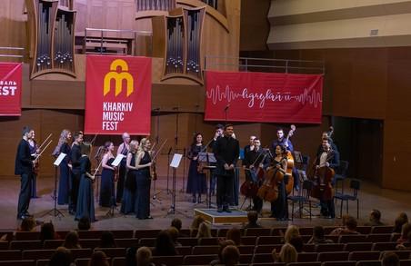 У Харкові пройде видатна культурна подія міста (ПРОГРАМА)