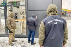 У Харкові СБУ-шники затримали російського шпигуна