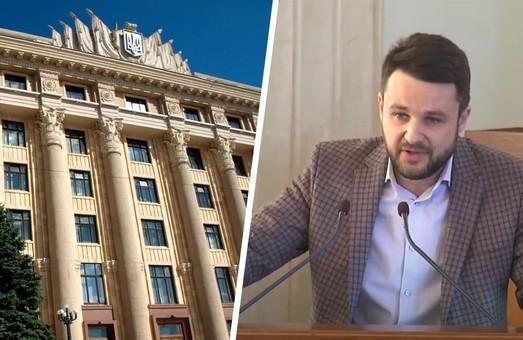 Харківська облрада відмовилася створити систему раннього виявлення онкозахворювань