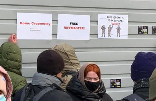 У Києві біля резиденції Зеленського пройшла акція за звільнення Стерненка