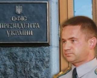 Вадим Слюсарев увійшов до складу Політради «Слуги народу»