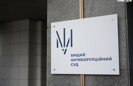 Вищий антикорупційний суд скасував арешт землі співмешканки Віктора Януковича