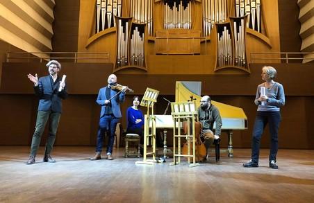Освітня програма KharkivMusicFest: Бетховен для немовлят й студентів пройде у Харкові