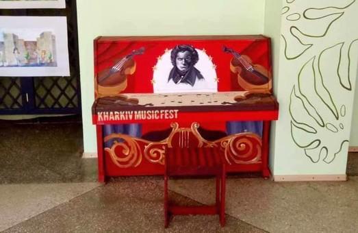 Музичні арт-об'єкти знову прикрасять Харків