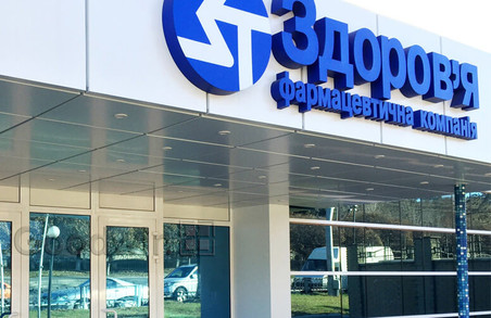 Харківський фармацевтичний монополіст знову вдався до суддівського «барабану» та патентного тролінгу - ЗМІ