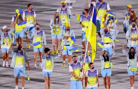 В Харкові відкривається Олімпійська фан-зона, — голова ХОДА Айна Тимчук