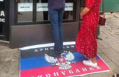 У Львові пропонують витерти ноги об ДНР-івську ганчірку