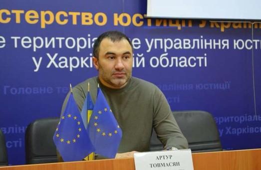 Голова Харківської облради написав заяву (документ)