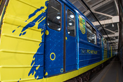 Фан-поїзд з символікою «Металіста» вийшов на лінію в харківському метрополітені