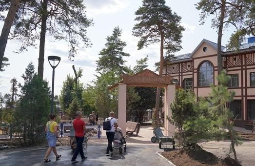 У Харкові відкрився реконструйований зоопарк