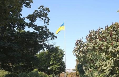 У Харкові підняли Державний Прапор на найвищий в Україні та Європі флагшток