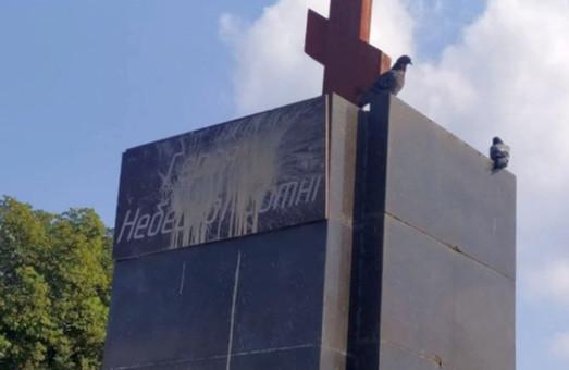Пам'ятник Небесній сотні у Харкові облили фарбою